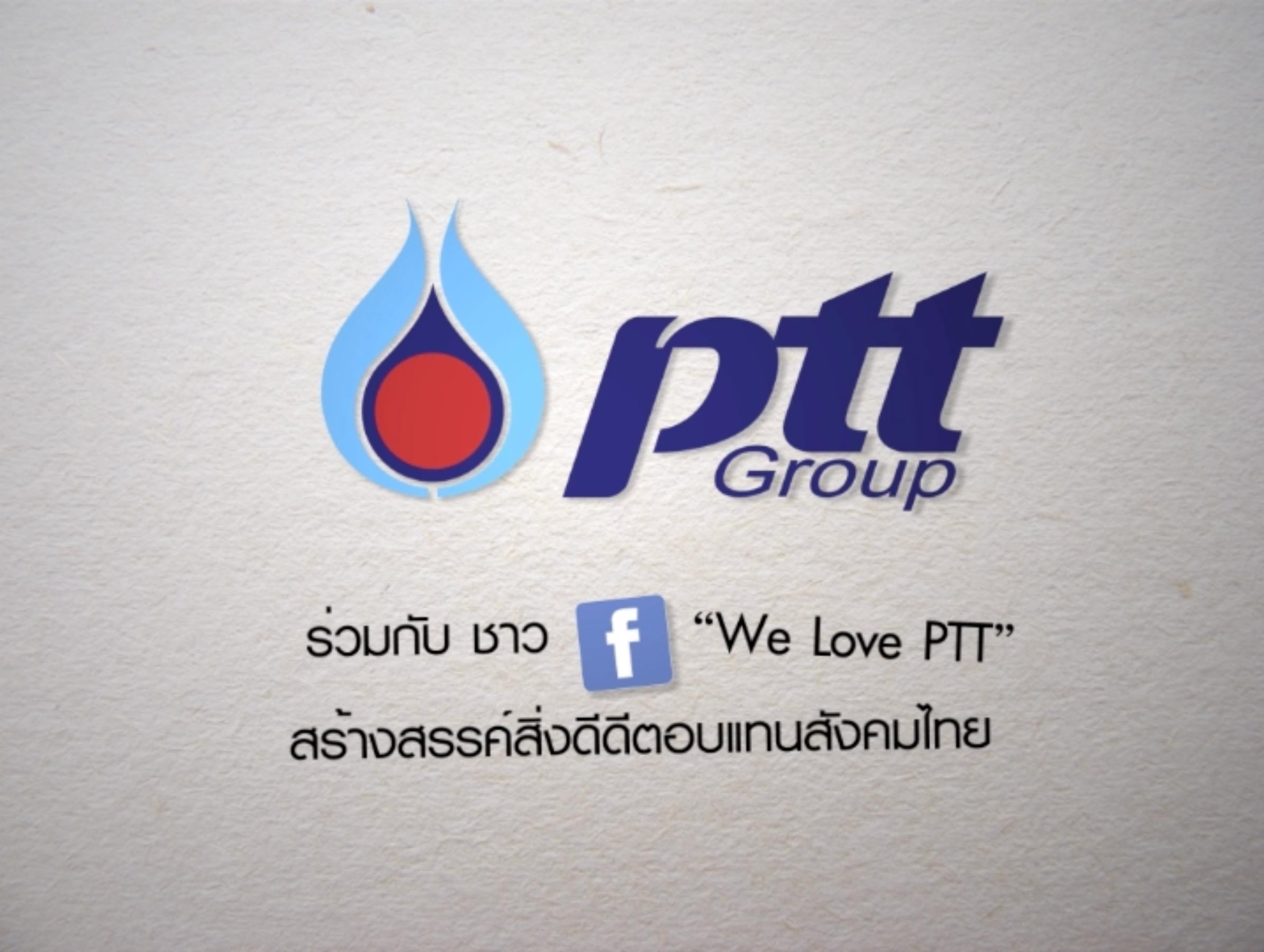 PTT - conspiracy creative digital agency