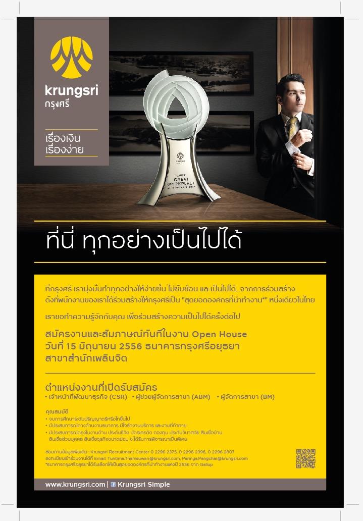Krungsri Credit Card - conspiracy creative digital agency