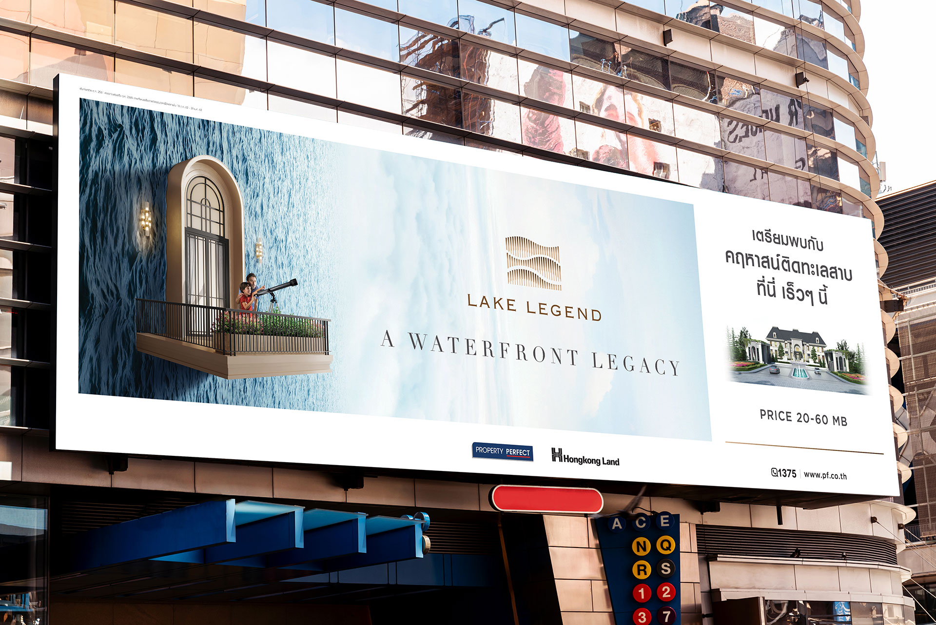 Lake Legend - conspiracy creative digital agency