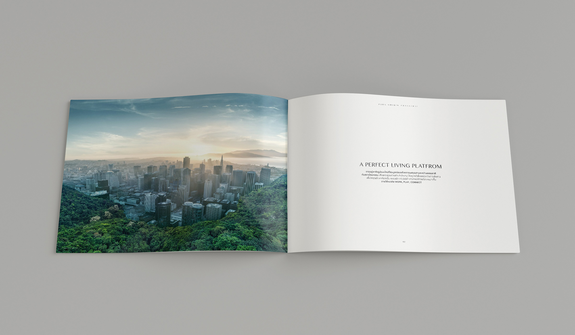 Park Origin - conspiracy creative digital agency