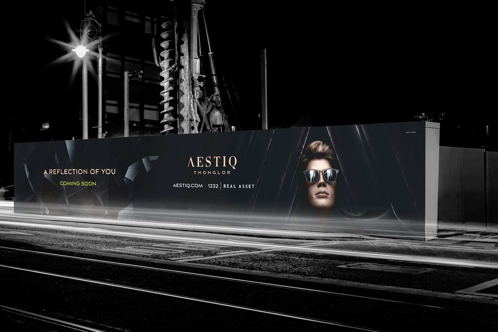Aestiq - conspiracy creative digital agency