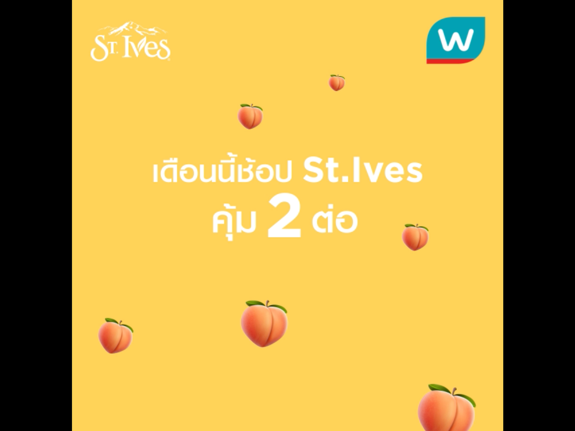 St.Ives - conspiracy creative digital agency