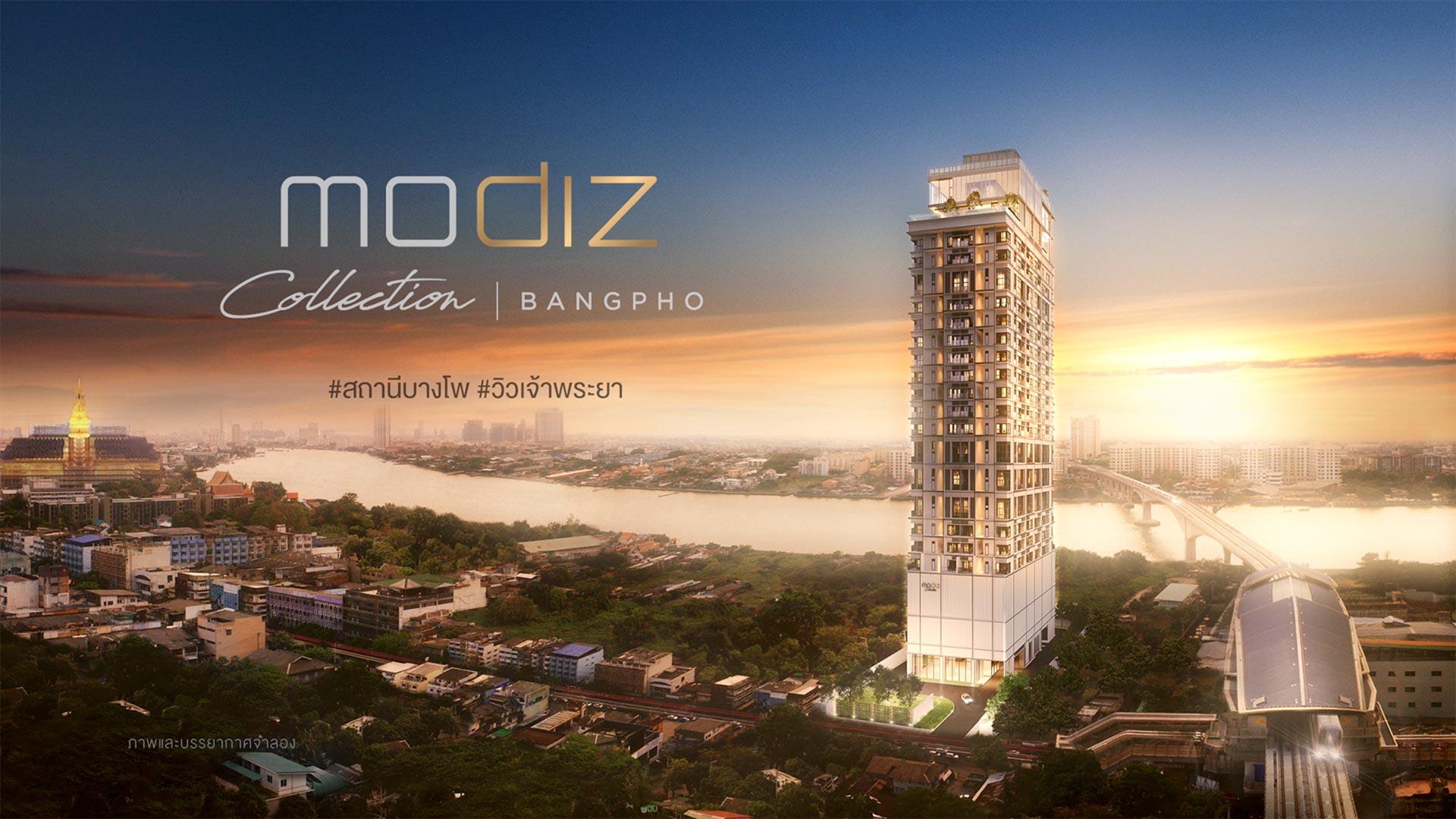 MODIZ Collection - conspiracy creative digital agency