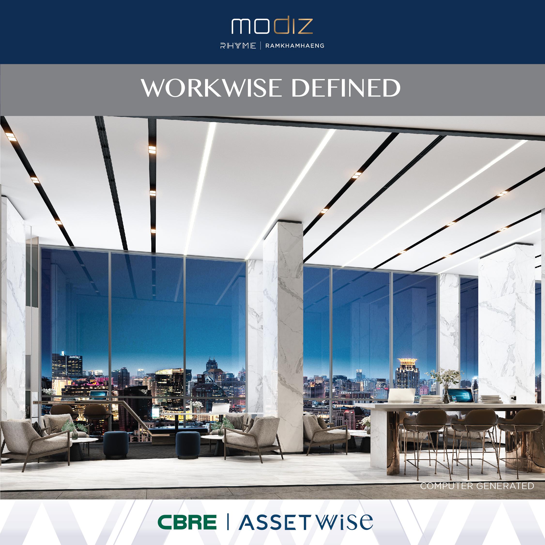 MODIZ RHYME - conspiracy creative digital agency